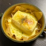 焼きチーズ豆腐