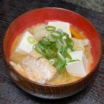 豆腐と秋鮭の味噌汁